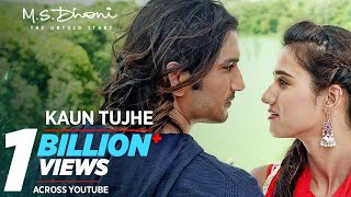 Download KAUN TUJHE Full Video | M.S. DHONI -THE UNTOLD STORY |Amaal Mallik Palak|Sushant Singh Disha Patani Video