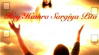 Download Nepali Christian Song Hey Hamra sargiya pita Video