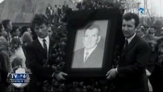 Download TVR 60: În anii comunismului, TVR a transmis 3 funeralii Video