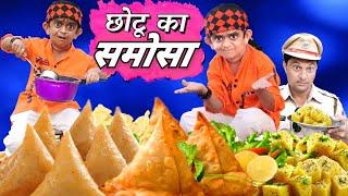Download छोटू का रजनीकांत स्टाइल   CHOTU ka Rajnikant Style   Khandesh Comedy Video 2018 Video