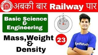 Download 9:00 AM - RRB ALP CBT-2 2018 | Basic Science and Engineering By Neeraj Sir | Mass, Weight & Density Video