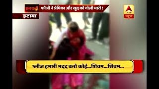 Download Sansani: People kept clicking pictures while injured couple was BEGGING for help Video