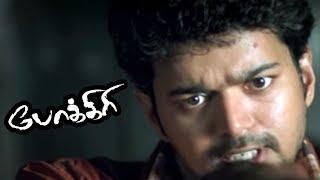 Download Pokkiri | Pokkiri Tamil Movie full Mass Scenes | Vijay Mass | Best mass scenes | Pokkiri Mass Scenes Video