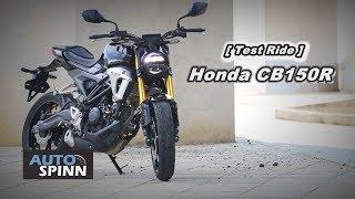 Download [Test Ride] ทดสอบขับขี่ Honda CB150R Exmotion ใหม่ โมเดิร์นคาเฟ่ ออพชั่นเต็ม!! Video
