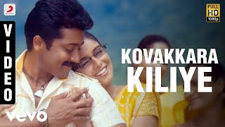 Download Vel - Kovakkara Kiliye Video | Yuvanshankar Raja| Suriya Video