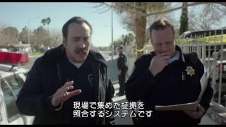 Download ダーティー・コップ(字幕版) Video