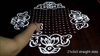 Download Latest sankranthi muggulu designs 21x3x3 dots | Muggulu designs | rangoli | kolam Video