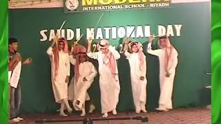 Download Saudi national day dance modern school Video