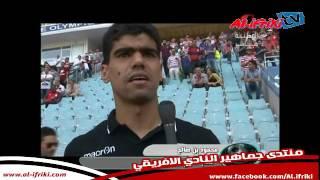 Download النادي الافريقي 2-3 النادي الصفاقسي / ملخص الاحد الرياضي Video