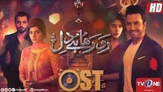 Download Ro Raha Hai Dil OST | TV One Drama Video
