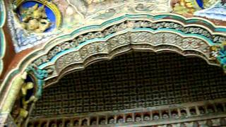 Download தஞ்சை அரண்மனை,TANJORE PALACE Video