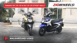 Download Yamaha Ray ZR 125 Fi & Ray ZR 125 Street Rally Walkaround | Specs, Price, Design & Features Video