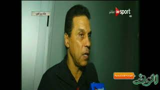 Download حسام البدري يفسر حقيقة الخلاف مع اكرامي و صالح جمعة Video
