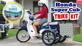Download Honda Super Cub Trike Kit / Side Wheel Kit with Rear Cargo Basket ล้อกันล้ม รถสามล้อ(หลัง) Video