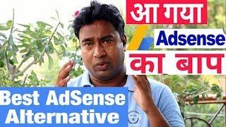 Download The Best Google Adsense Alternative for Blogger & Website Developers ! Media dot net ads Video