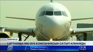 Download Lufthansa австриялық NIKI әуекомпаниясын сатып алмайтын болды Video