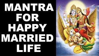 Download LAXMINARAYAN MANTRA FOR HAPPY MARRIED LIFE : VERY POWERFUL Video