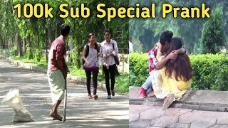 Download All Time Hit Blockbuster Pranks Ever | 100k Special Video | PrankBuzz Video