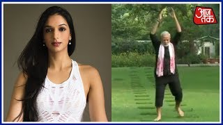 Download Fitness Expert Ira Trivedi Gives Her Analysis On PM Modi's Fitness Routine Video