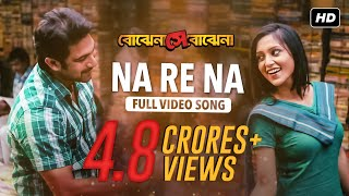 Download Na Re Na | Bojhena Shey Bojhena | Soham | Mimi | Raj Chakraborty | 2012 Video