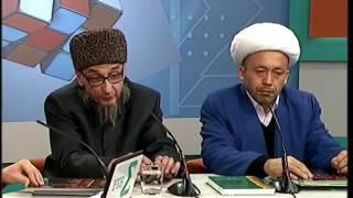 Download Межнациональное и межконфессиональное единство Video