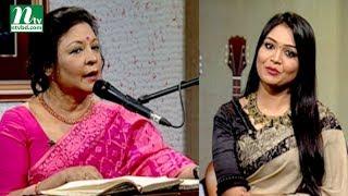 Download Aaj Sokaler Gaane | Singer Dr. Nashid Kamal | EP 381 | Musical Program Video