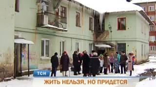 Download Жители аварийного дома в Перми боятся не дожить до расселения Video