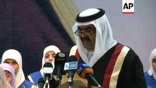 Download Emir of Qatar receives hero's welcome during landmark visit to Gaza Video