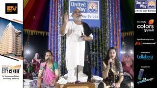 Download United Way Baroda - Garba Mahotsav With Atul Purohit - Day 7 - Live Stream Video