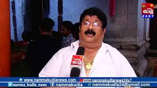 Download Namma Kudla Tulu News 24X7 : Navarathri utsava at duraga parameshwari temple devara padhavu Video