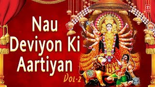Download NAVRATRI 2017 SPECIAL I Aarti Sangrah, Best DEVI Aarti Collection, HARIHARAN, VIPIN SACHDVEA I HD Video