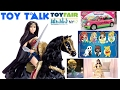 Download NEW YORK TOY FAIR 2017 SHOPKINS CUTIE CARS, ENCHANTIMALS DOLL, DISNEY NENDEROID FIGURES |TOY TALK Video