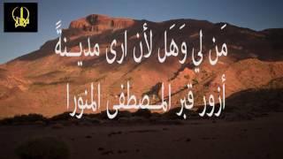 Download Qasiido Allahuma Sali Cala Muxamadin Lyrics Video