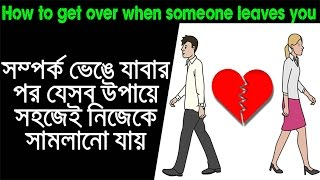 Bangla Love History or Love SMS Free Download Video MP4 3GP M4A
