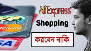 Download AliExpress A to Z shopping process Video