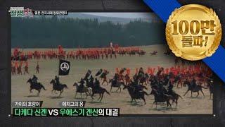 Download [토크멘터리 전쟁史] 99부 일본 전국시대 통일전쟁2 Video