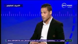 Download عمر جمال و احمد علي و فضل الاسماعيلي عليهما Video