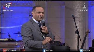 Download افحص الصور الخاطئة عن الله لدى الناس - د. ماهر صموئيل - كنيسة قصر الدوبارة Video