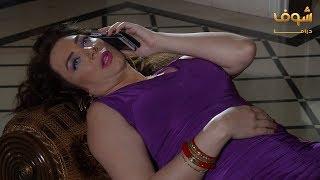 Download تاركة زوجها مريض وعم تعشق عليه 😳💔 سلاف فواخرجي - مسلسل حارة المشرقة شوف دراما Video