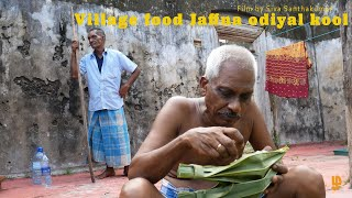 Download Village food Jaffna odiyal kool (seafood soup in jaffna style) Video