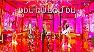 Download BLACKPINK - '뚜두뚜두 (DDU-DU DDU-DU)' 0617 SBS Inkigayo Video