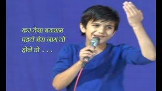 Download मैं खुद हो जाऊंगा बदनाम By Sachin Choudhary / Nana patekar / Gulshan Grover Video