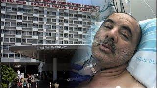 Download Gəncə icra başçısı Elmar Vəliyevin müalicə aldığı hospitalın qiymətləri Video