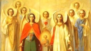 Download Գաբրիէլ եւ Միքայէլ հրեշտակապետեր եւ երկնային ամբողջ զօրքը Video