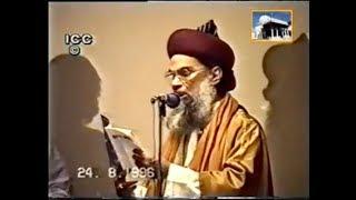Download Shan e Ala Hazrat aur Ulama e Deoband ka Kufr. Ghazi e Millat Syed Hashmi Miya Ashrafi Video
