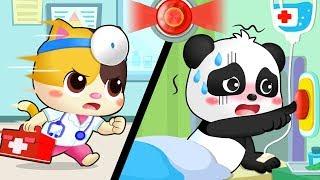 Download Emergency Siren is On | Doctor Cartoon | Nursery Rhymes | Kids Songs | Kids Cartoon | BabyBus Video