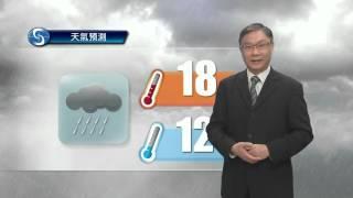 Download 黃昏天氣節目(03月23日下午6時) - 科學主任林學賢 Video