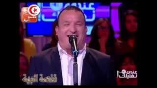 Download يا العماري : التليلي القفصي - نبيهة كراولي Video