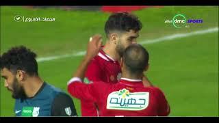 Download أرقام وإحصائيات الجولة الثانية عشر من الدوري المصري موسم 2017/2018 - حصاد الأسبوع Video