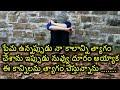 Download హార్ట్ టచింగ్ లవ్ కవివితలు | Telugu prema kavithalu | Telugu love quotes | Suresh bojja | Video